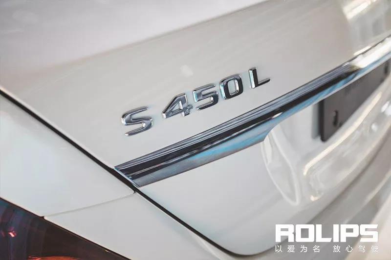奔驰S450L vs 罗利普斯RS95