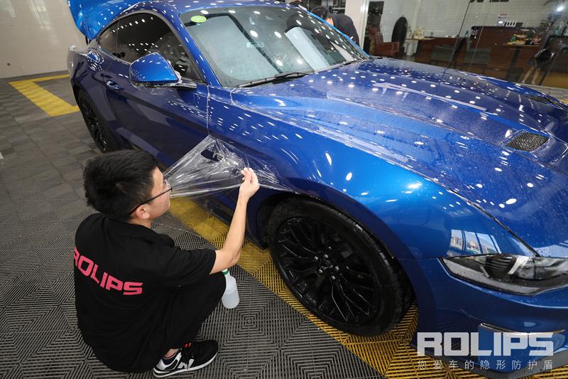 罗利普斯隐形车衣施工案例施工车型Mustang