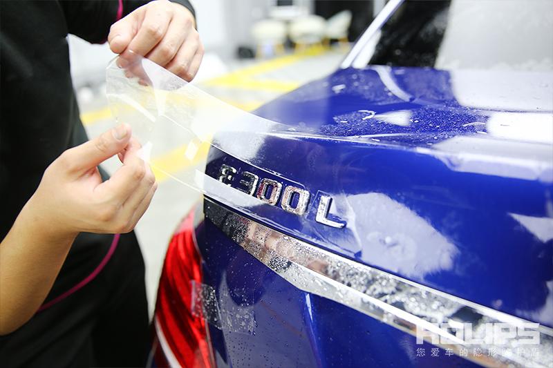 双12活动进行中!奔驰E300隐形车衣施工,展现新车最好的一面