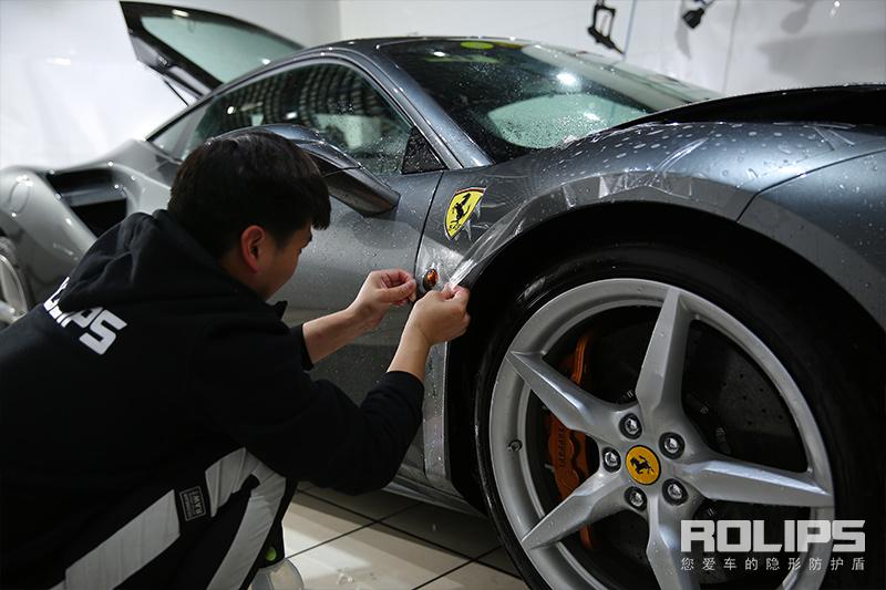 驰骋赛道 火力全开 法拉利488装贴罗利普斯隐形车衣震撼来袭