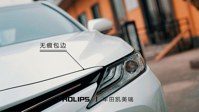 丰田 凯美瑞施工罗利普斯ROLIPS隐形车衣效果展示